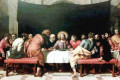 ¡Oh Sagrado banquete!