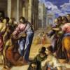 11º Domingo después de Pentecostés: 5-agosto-2018