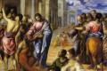 11º Domingo después de Pentecostés: 16-agosto-2020