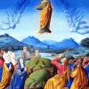 De la Ascensión del Señor