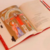 La nueva edición española del Misal Romano